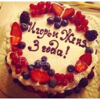Торт «Фруктовая радость»