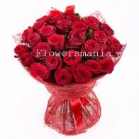 Роза Гран при 29 шт. (70 см)