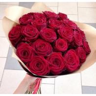 29 роз в крафте