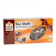 Конфеты Морские ракушки