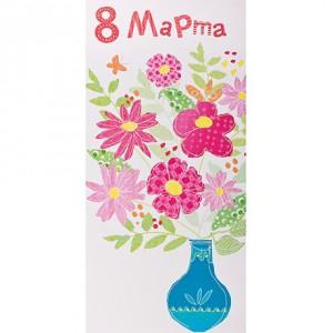 8 Марта! Ваза с цветами.