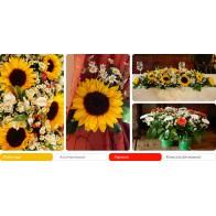 Свадебное оформление «Солнечный день»